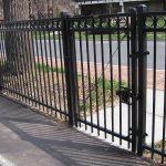 Ameristar Ornamental Steel Fence – Montage® (Residential Grade)